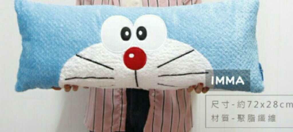哆啦A夢 長型抱枕