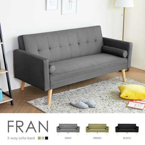 日式沙發床-3色