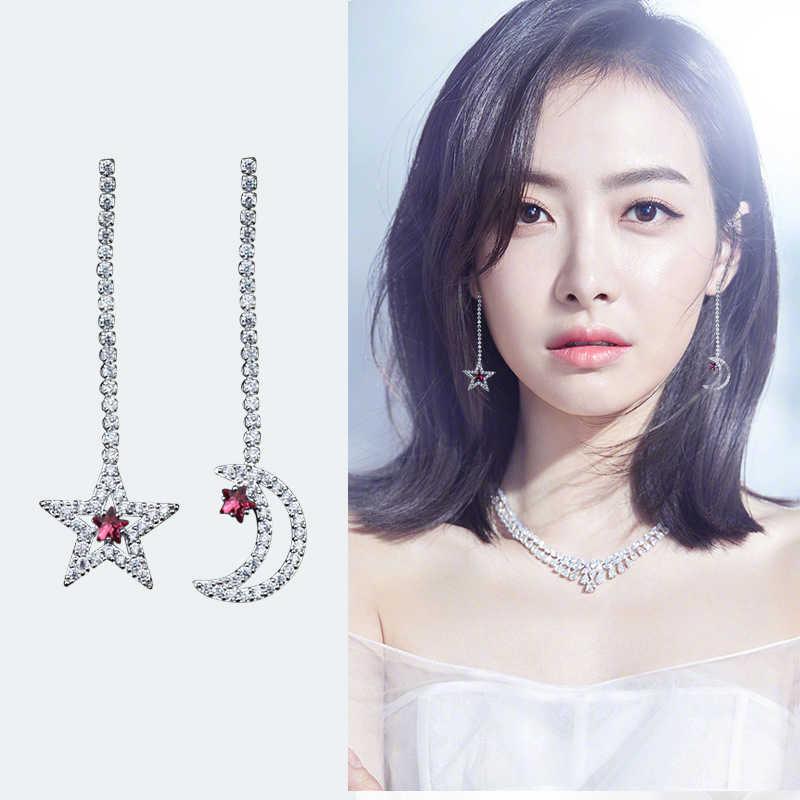 紅鑽石星星月亮耳環/耳針