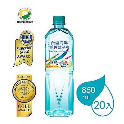 鹼性離子水850ml*20瓶