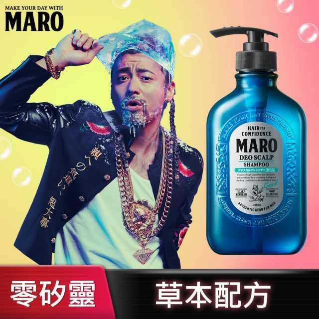 MARO控油洗髮精