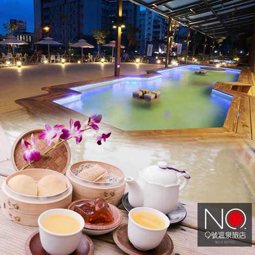 【宜蘭】9號溫泉旅店(2人客房泡湯1.5小時+下午茶 +溫泉魚泡腳)