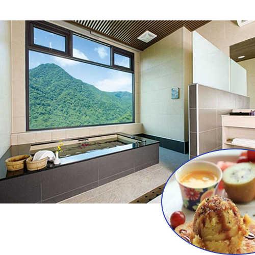 【烏來】達利溫泉度假會館 - 泉景湯屋(泡湯+下午茶(共2份)