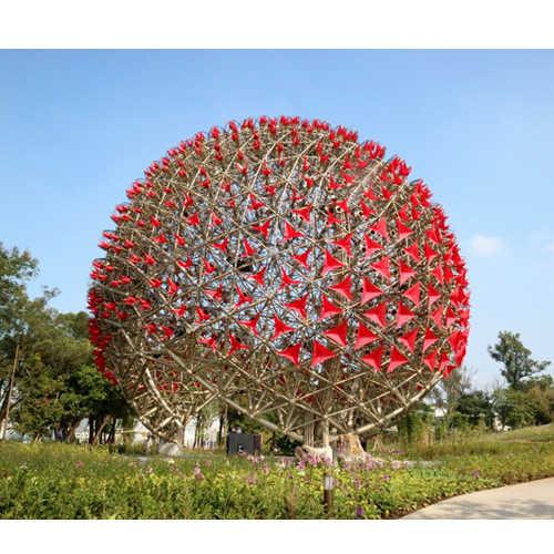 2018 臺中世界花卉博覽會 (原價350元)