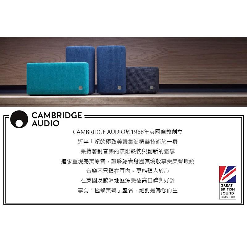英國 Cambridge 綜合擴大機 CXA60 內外兼具 智美雙全 年度最佳立體聲擴大機