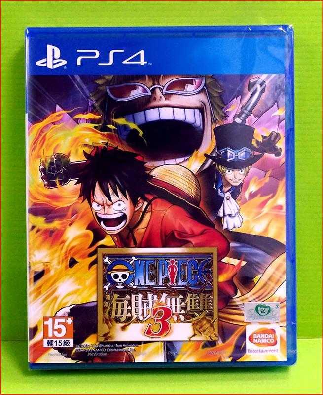 PS4 海賊無雙3 中文版 特價版