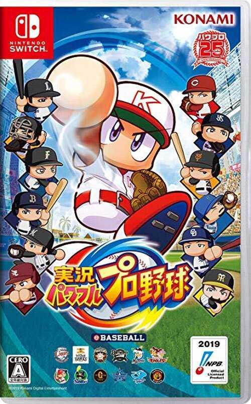 任天堂 Switch NS 實況野球 日文 公司貨 亞版 比較慢出 預購 2019/7月