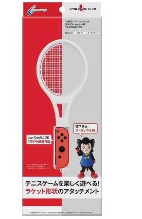 TGS   (現貨)日本 CYBER任天堂 NS 專用網球拍 白色 (一盒一入)