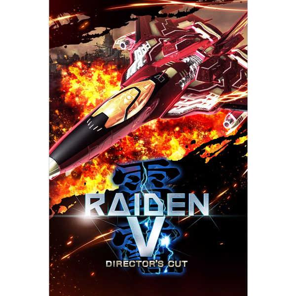 預購2019/6月 Switch遊戲 NS 雷電 V 導演剪輯版 Raiden V 中文版