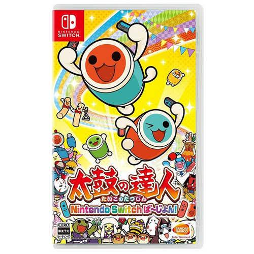 (預購四月中) NS 鼓之達人 Nintendo Switch 太鼓達人 繁體中文