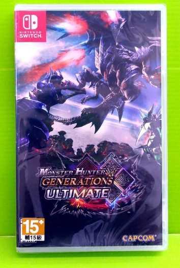 TGS (中文版) Switch NS 魔物獵人 XX Ultimat世代終極版 國際版 全新未拆封