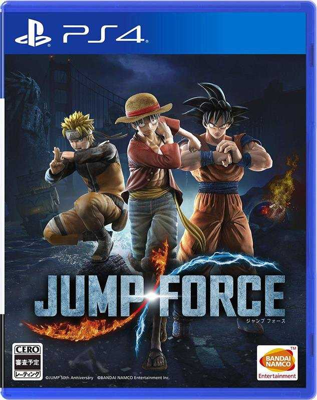 PS4 Jump Force 繁體中文版