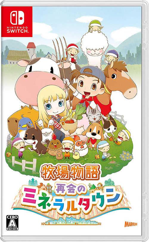 任天堂 NS Switch 牧場物語 重聚礦石鎮 中文版  預購2019/10/17