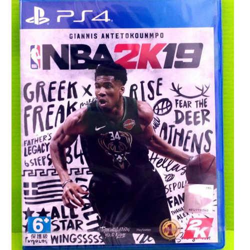 【有閑運動】(實體版) PS4 美國職業籃球 NBA 2K19 亞版中文版 一般版