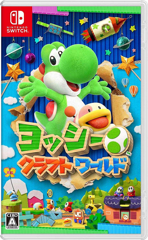 預購2019/03/29 NS Switch 原版遊戲, 耀西的手工世界 中文版