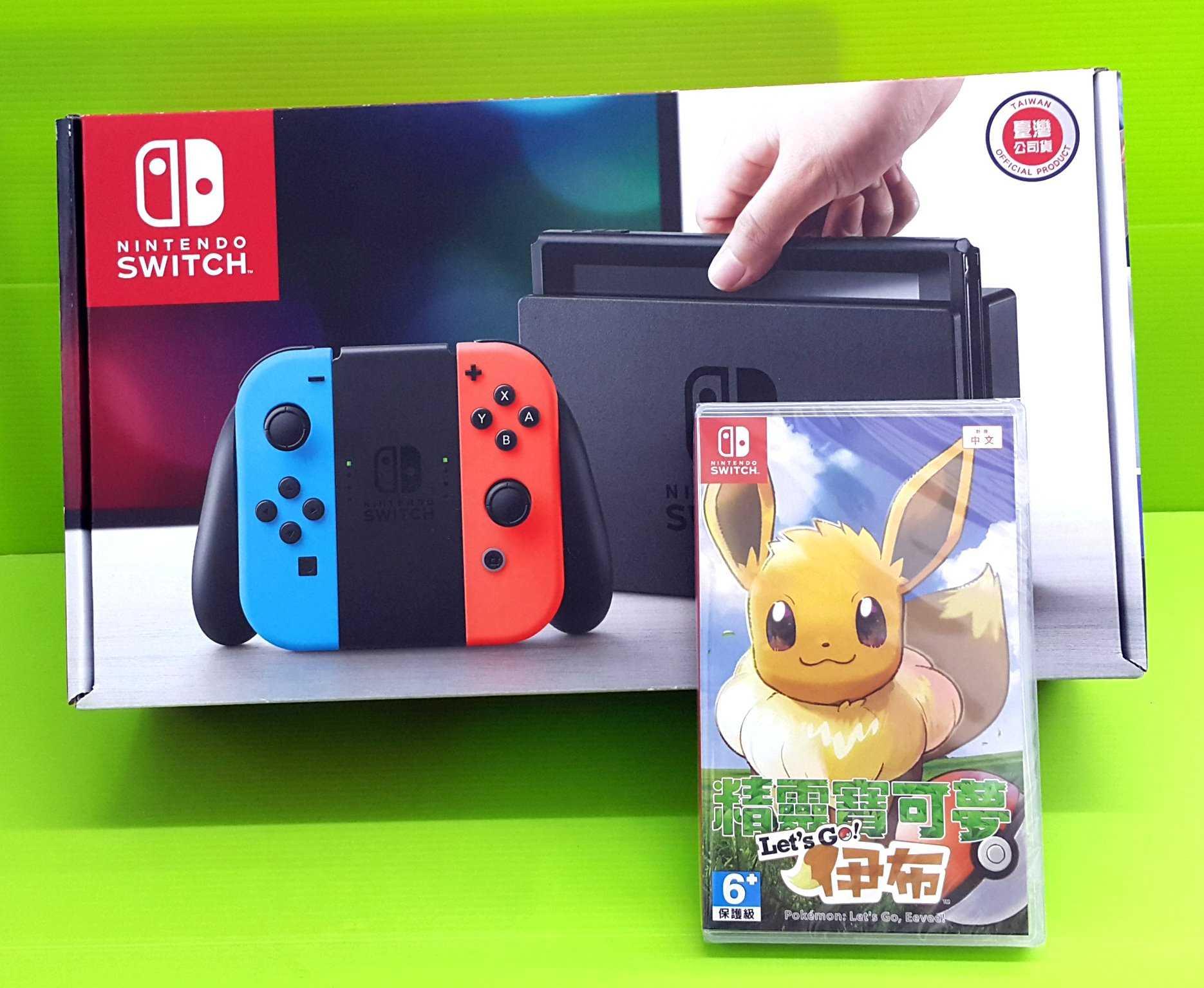 任天堂 Switch NS 臺灣公司貨(含精靈寶可夢-伊布 +螢幕貼+手把套)-紅藍手把