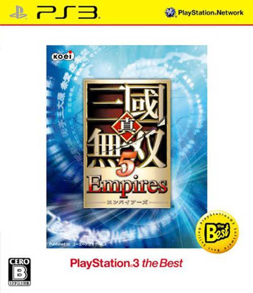 TGS (全新收藏未拆 ) PS3 真三國無雙5 帝王傳 中文版 best版