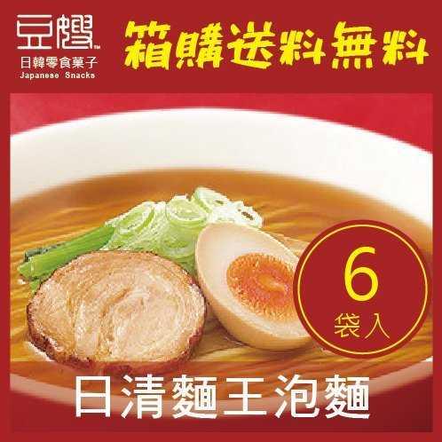 【箱購更便宜】日本泡麵 日清麵王包麵(5包/袋,六袋入)