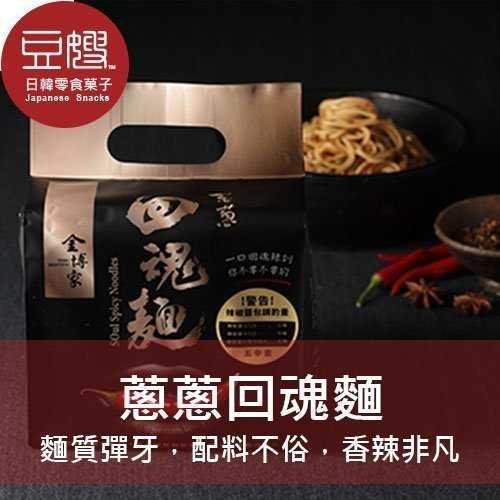 【豆嫂】台灣泡麵 金博家蔥蔥回魂麵(五辛素)(4入/袋)