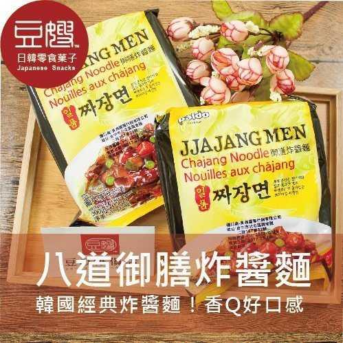 【豆嫂】韓國泡麵 PALDO 八道御膳炸醬麵(4包/袋)