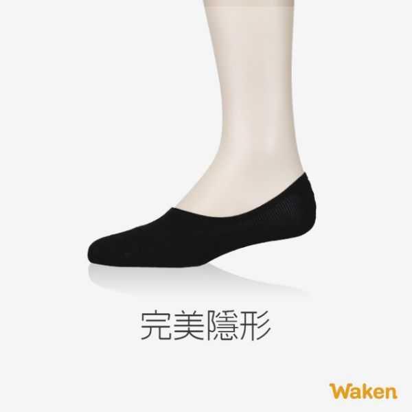【Waken威肯棉襪】精梳棉萊卡淺口隱形襪  3雙組