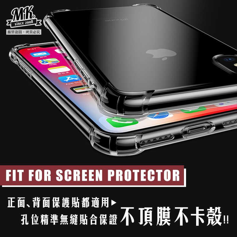【Apple】四角加厚氣囊防摔殼 iPhoneXs Max XR iPhone8 i7 i6 i5