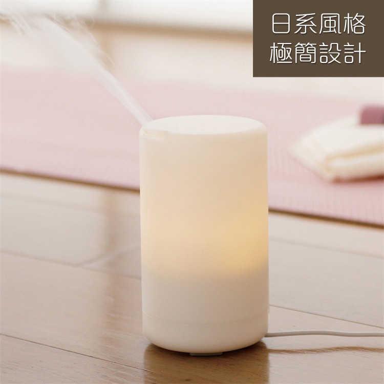 【MK馬克】無印極簡風 超音波水氧機加濕器 70ML 暖光香薰燈 芳香噴霧 擴香精油 香薰香氛機