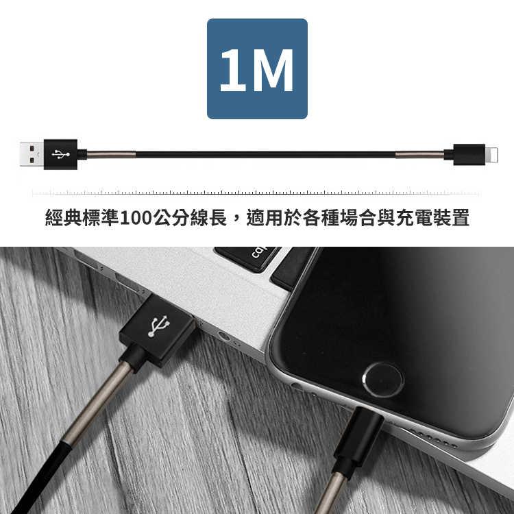 【MK馬克】頂級防斷彈簧充電線 鋁合金傳輸線 安卓專用 TypeC Type-C