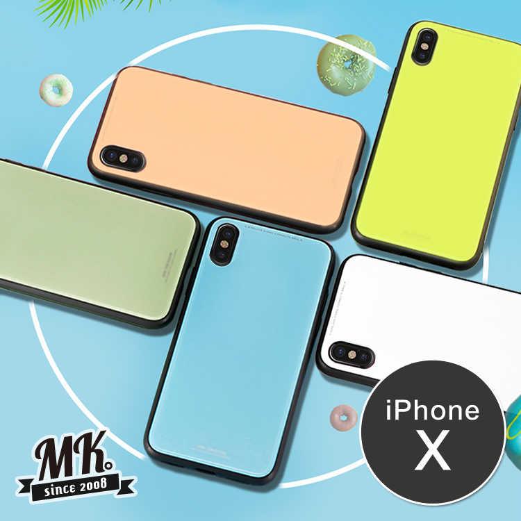 【MK馬克】Apple iPhone X (5.8吋) 馬卡龍玻璃保護殼 彩色鋼化玻璃手機殼