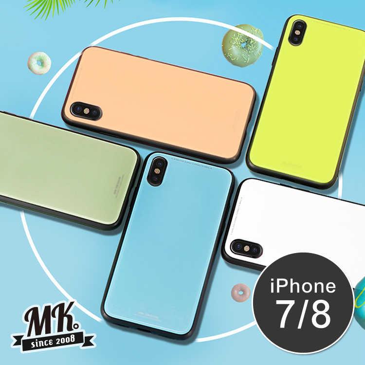 【MK馬克】Apple iPhone7 / 8 (4.7吋) 馬卡龍玻璃保護殼 彩色鋼化玻璃手機殼