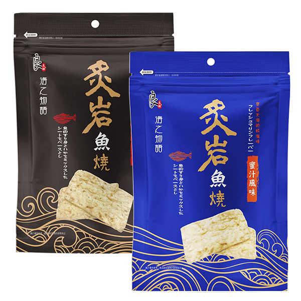 岩魚燒-椒鹽/蜜汁風味
