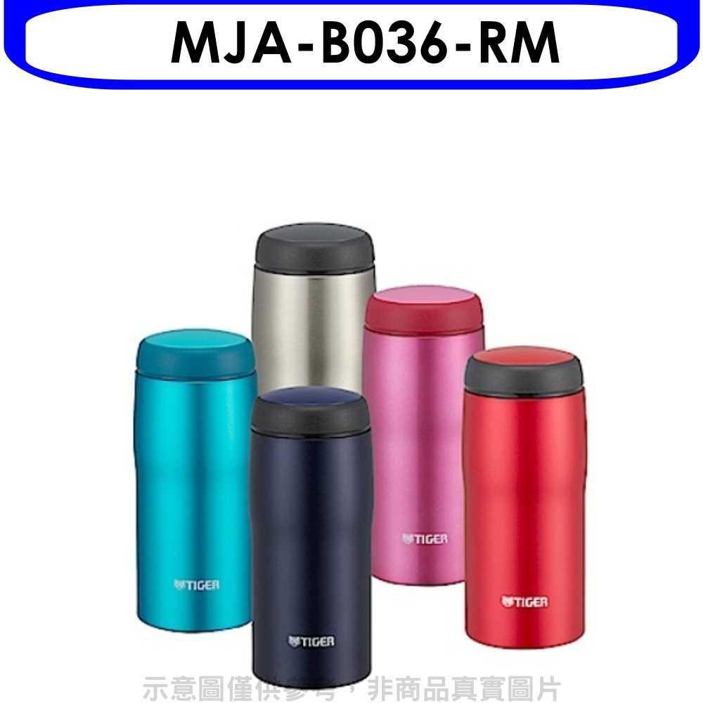 《可議價》虎牌【MJA-B036-RM】360cc日本製造旋轉保溫杯RM紅色