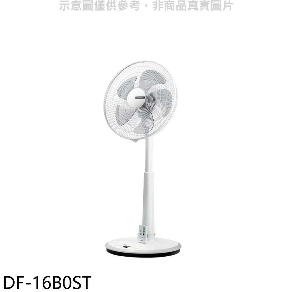 《可議價》奇美【DF-16B0ST】16吋DC變頻立扇電風扇