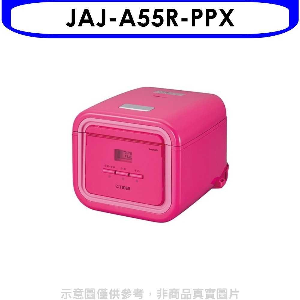 《可議價》虎牌【JAJ-A55R-PPX】3人份-TACOOK桃紅色電子鍋