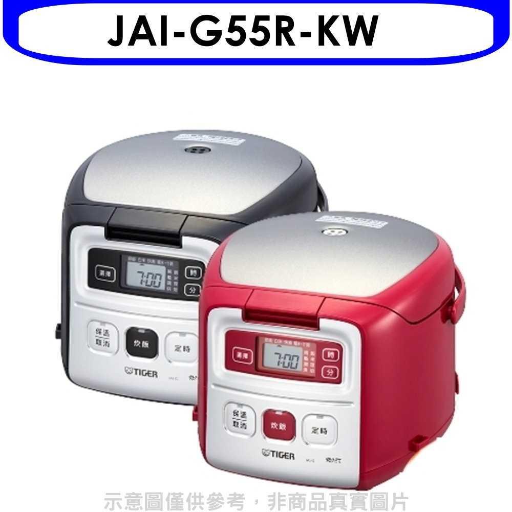 《可議價》虎牌【JAI-G55R-KW】3人份-TACOOK電子鍋黑色