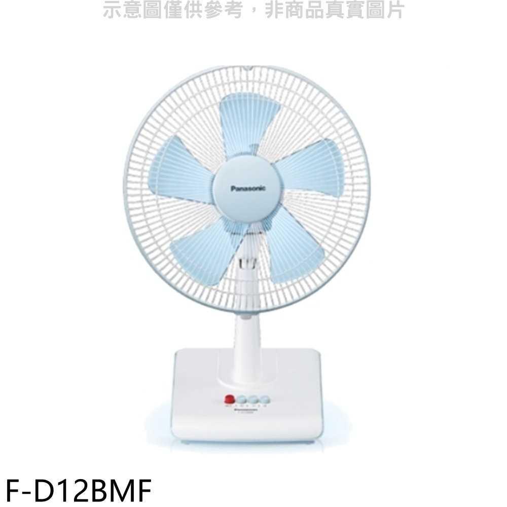《可議價》Panasonic國際牌【F-D12BMF】12吋桌扇電風扇