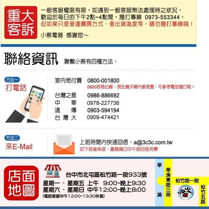 《可議價》禾聯【14A5-HDF】14吋DC變頻風扇立扇電風扇