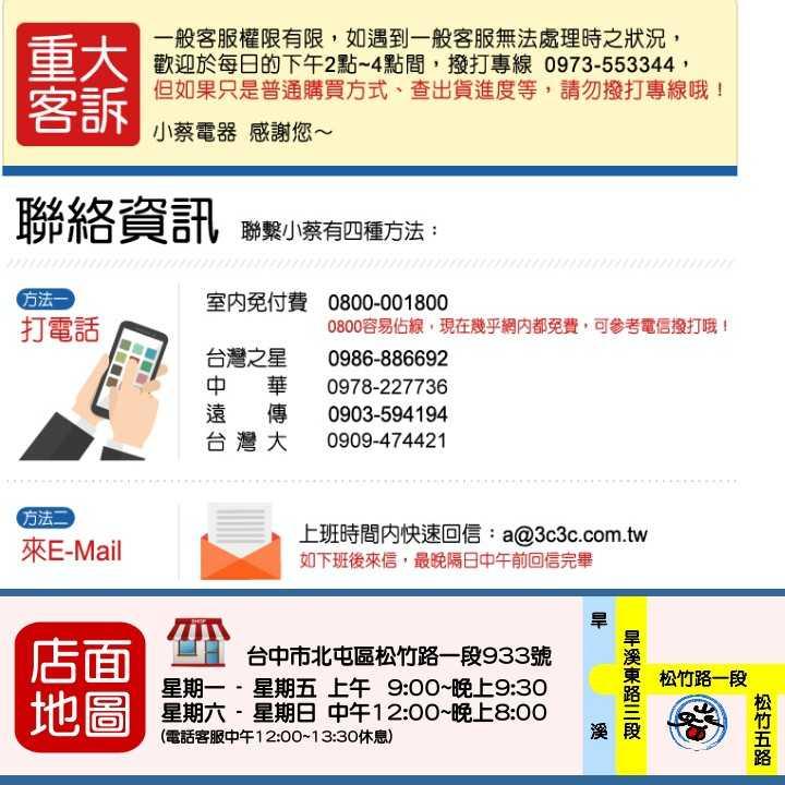 《可議價9折》禾聯【HF-43VA1】43吋電視