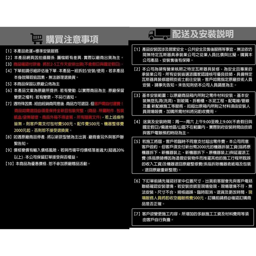 《可議價9折》櫻花【G-251KEL】單口檯面爐(與G-251K/G-251KE同款)瓦斯爐桶裝瓦斯(含標準安裝)預購