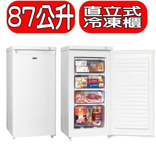 《可議價》SAMPO聲寶【SRF-90S】《87公升》冷凍櫃