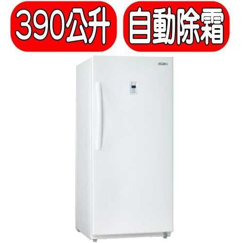 《可議價》SAMPO聲寶【SRF-390F】391公升自動除霜直立式冷凍櫃