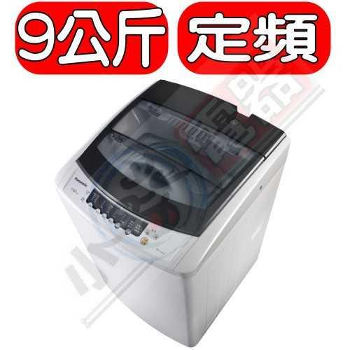 《可議價》Panasonic國際牌【NA-90EB-W】9公斤單槽洗衣機