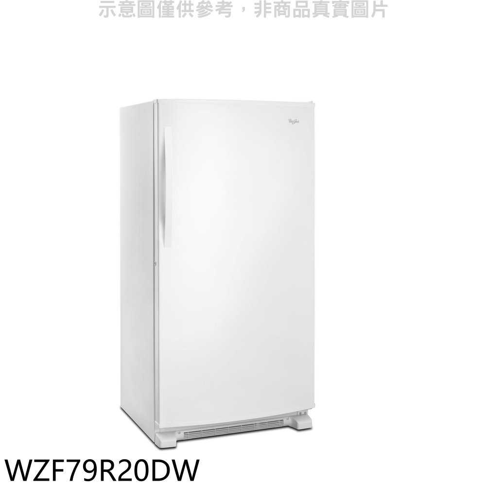 《可議價9折》惠而浦【WZF79R20DW】560公升直立式冰櫃冷凍櫃