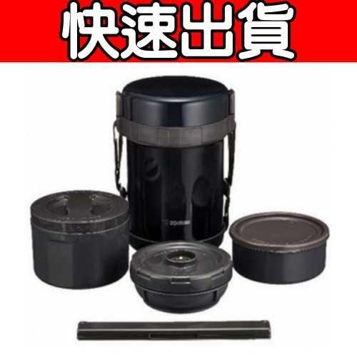 《可議價》象印【SL-GH18】3碗飯不鏽鋼真空保溫便當盒