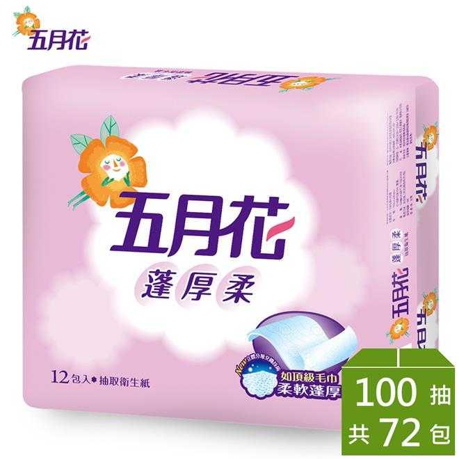 五月花 蓬厚柔 抽取式衛生紙100抽*12包*6袋/箱