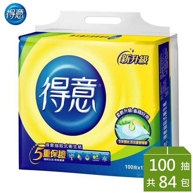 【拼團品】得意 抽取式衛生紙 100抽*12包*7袋/箱