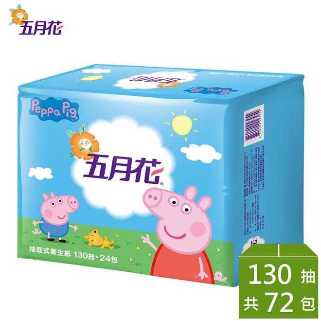 五月花X粉紅豬小妹聯名款 抽取式衛生紙130抽*24包*3袋