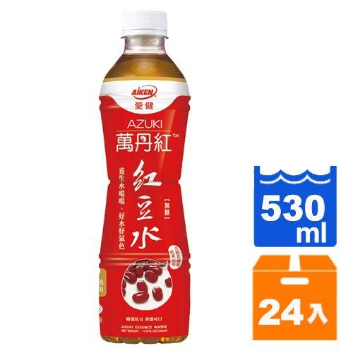 愛健紅豆水24瓶