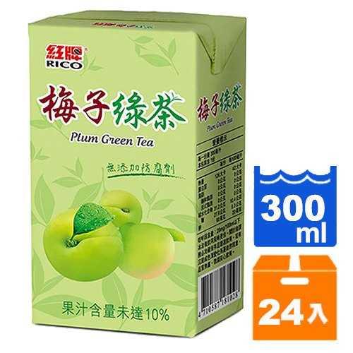 紅牌 梅子綠茶(鋁箔包) 300ml (24入)/箱