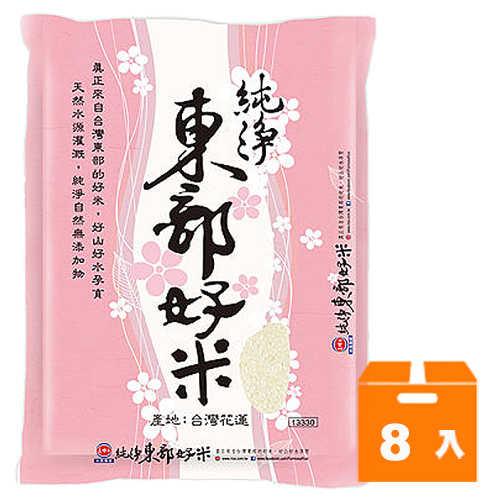 三好米 純淨東部好米 2.7kg (8入)/箱